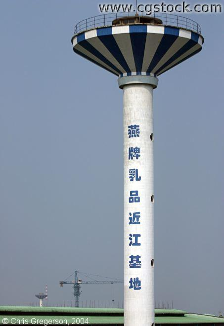 Chinese Water Tower