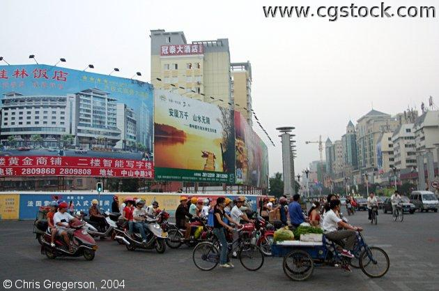 Billboards and Bicycles, Chinese Intersection
