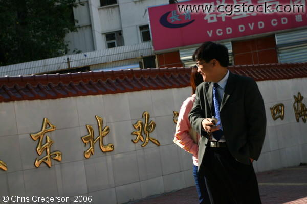 Businessman With Cell Phone, Beijing, China