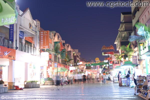 Night Scene, Stores on Outdoor Mall, Guilin, China