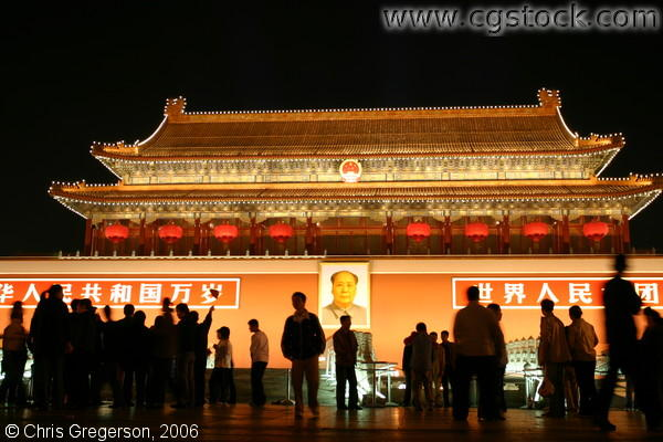The Forbidden City Entrance at Night