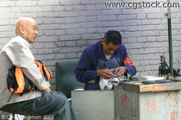 Sidewalk Shoe Repair, Beijing, China