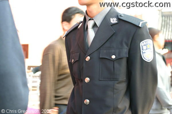 Security Officer in China