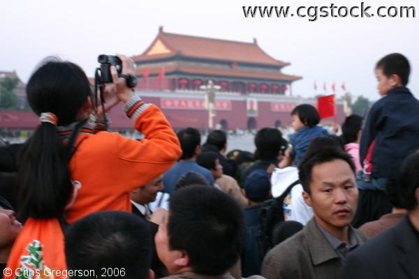 National Day in Tiananmen Square, 2004