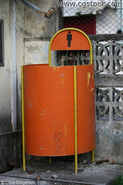 A Dirty Public Male Urinal in Barangay Balibago, Angeles City