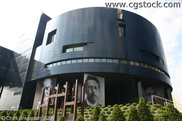 The New Guthrie Theater Building