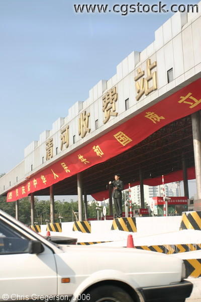 Toll Gate Outside Beijing on the way to Badaling