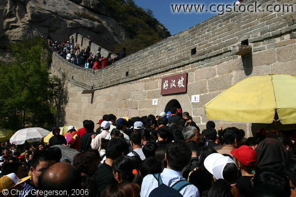 Crowd Proceeding to Enter the Great Wall During National Day