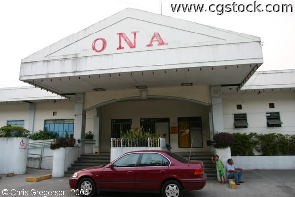 Main entrance to Ospital Nang Angeles (ONA), the Angeles City Municipal (public) Hospital
