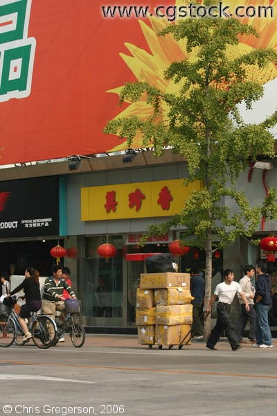 Commercial Area of Wangfujing Street in Beijing, China