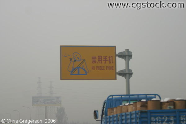 Funny Cell Phone Sign, Beijing Freeway