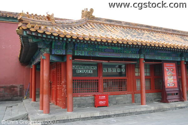 Starbucks Coffee Shop inside the Forbidden City, Beijing, China