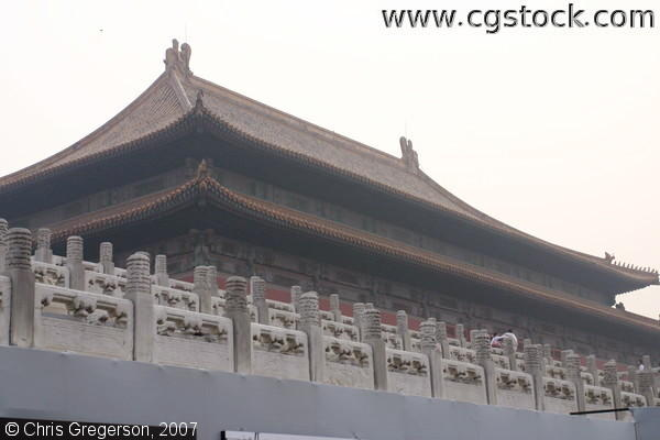 Hall of Supreme Harmony, the Forbidden City, Beijing, China