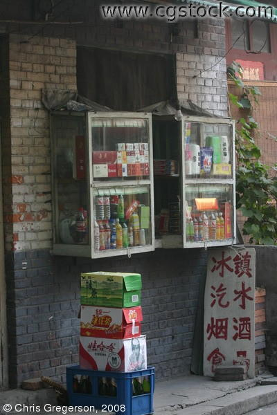 Convenience Store in Beijing Hutong