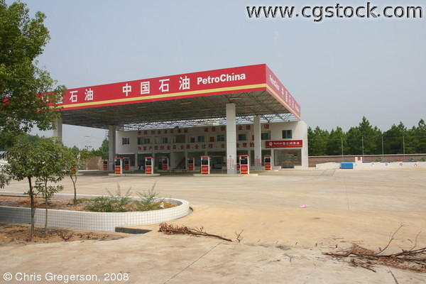 PetroChina Gas Station, Guilin, China