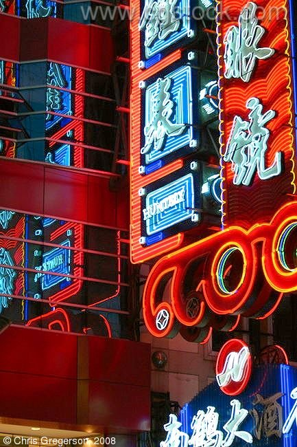 Neon Sign, East Nanjing Road, Shanghai