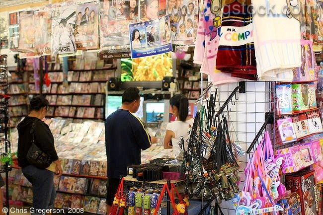 DVD Vendor, International Market Place