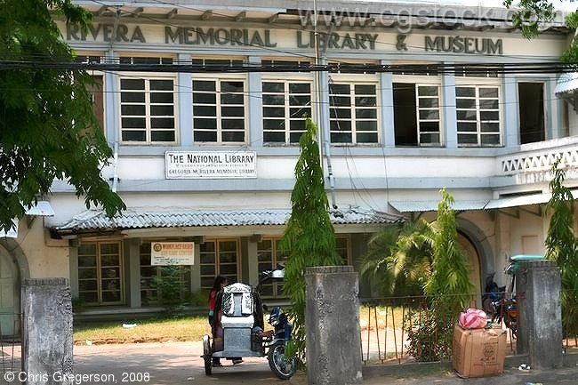 Vigan Branch of the National Library, the Philippines